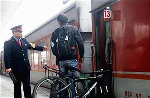 铁路新规 折叠自行车不得上车  (12)