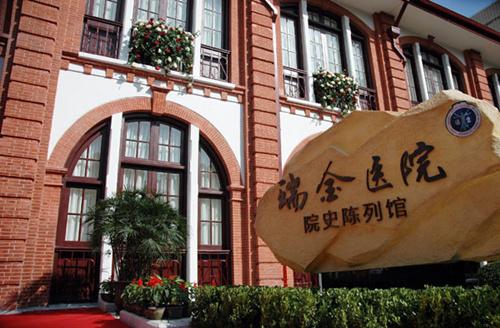 全国医院百强:上海占二十席-新闻饭泡粥-东方视