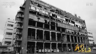 第四集《到世界市场的大海中去》:展现40年融通中国梦和世界梦之路